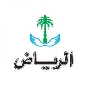 Jareedat AlRiyadh