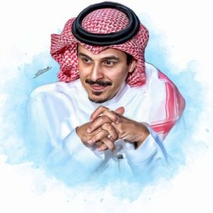 Tariq AlNofal