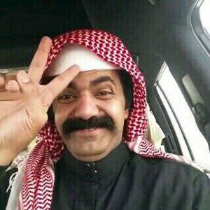 Abu Jarkal