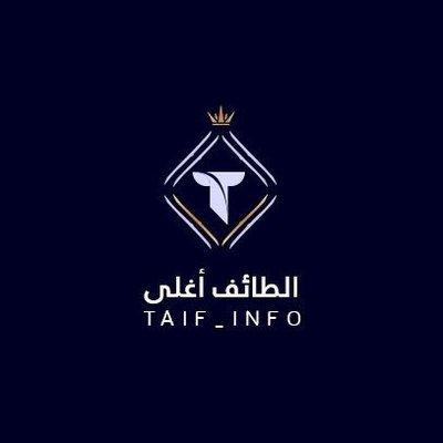 Taif Aghla