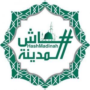 Hashtag AlMadinah