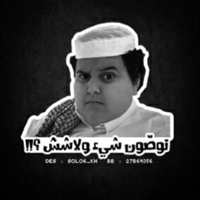 Abu Jiffin