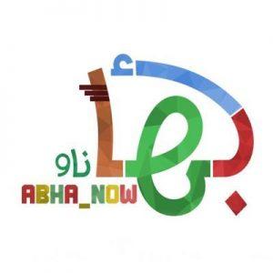 Abha Now