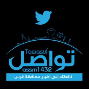 Tawasul AlRass