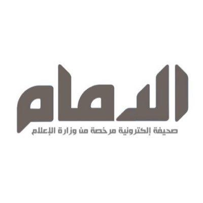 Sahifat AlDammam