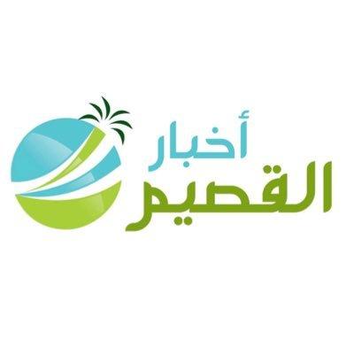 Akhbar AlQassim