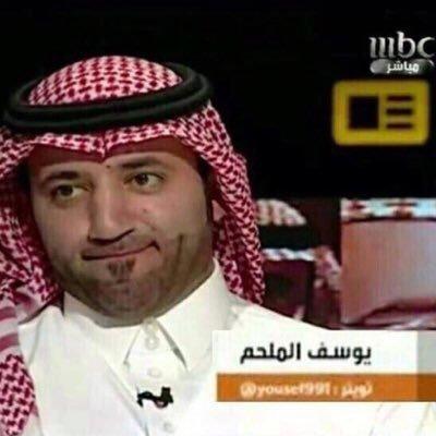 Yousif AlMelhim