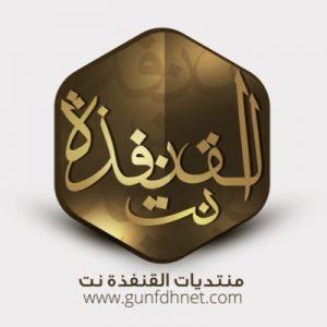 Gunfdh net