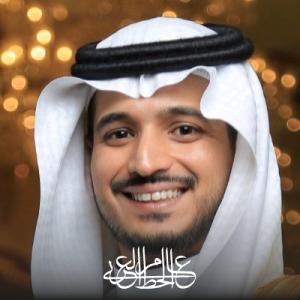 Moayad AlThafafy