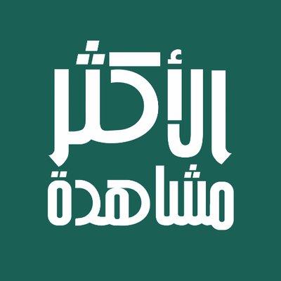 AlAkthar Moshahada