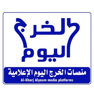 AlKharj AlYom