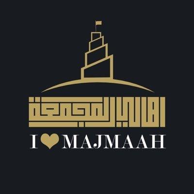 Almajmaah Group