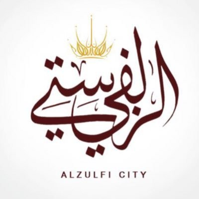 Alzulfi City