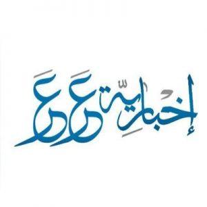 Arar News