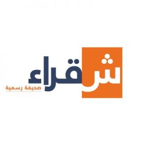 Sa7ifat Shqraa