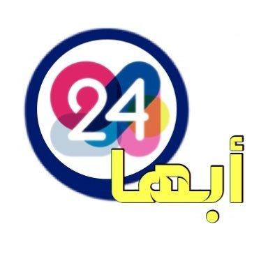 Snap Abha 24