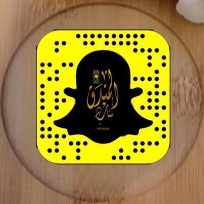 Snap Almunadaq Live