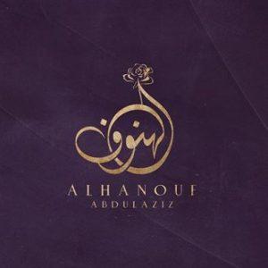 AlHanoof Bint AbdulAziz