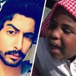 Azazi & Hamad