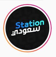 Saudi Station