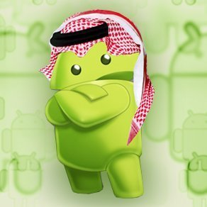 Saudi Android