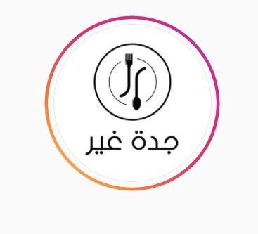 Jeddah_r_c