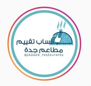 Jeddah Restaurants