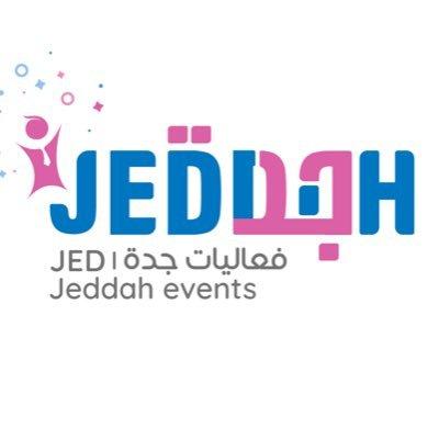 Jeddah Events
