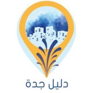 Dalel Jeddah